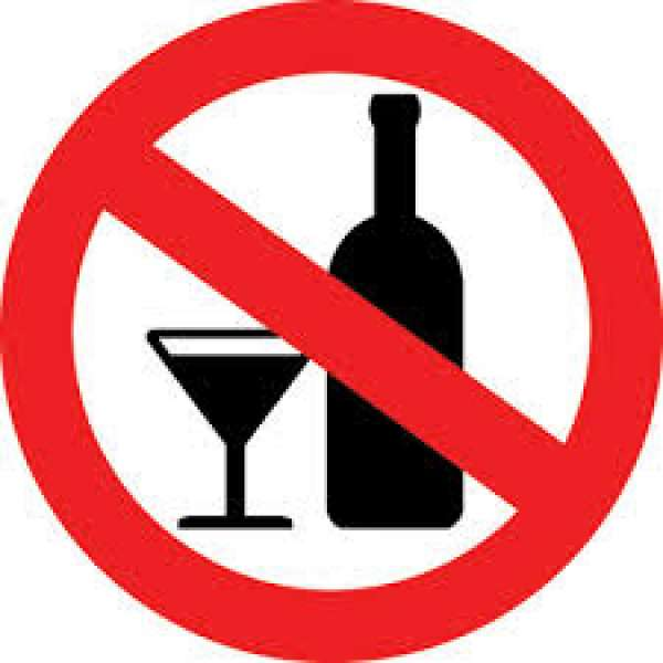 alcoholism should be banned Alcohol should be made illegal once again essays alcohol should be made illegal once again alcohol alcoholism in the i believe that alcohol should be banned.