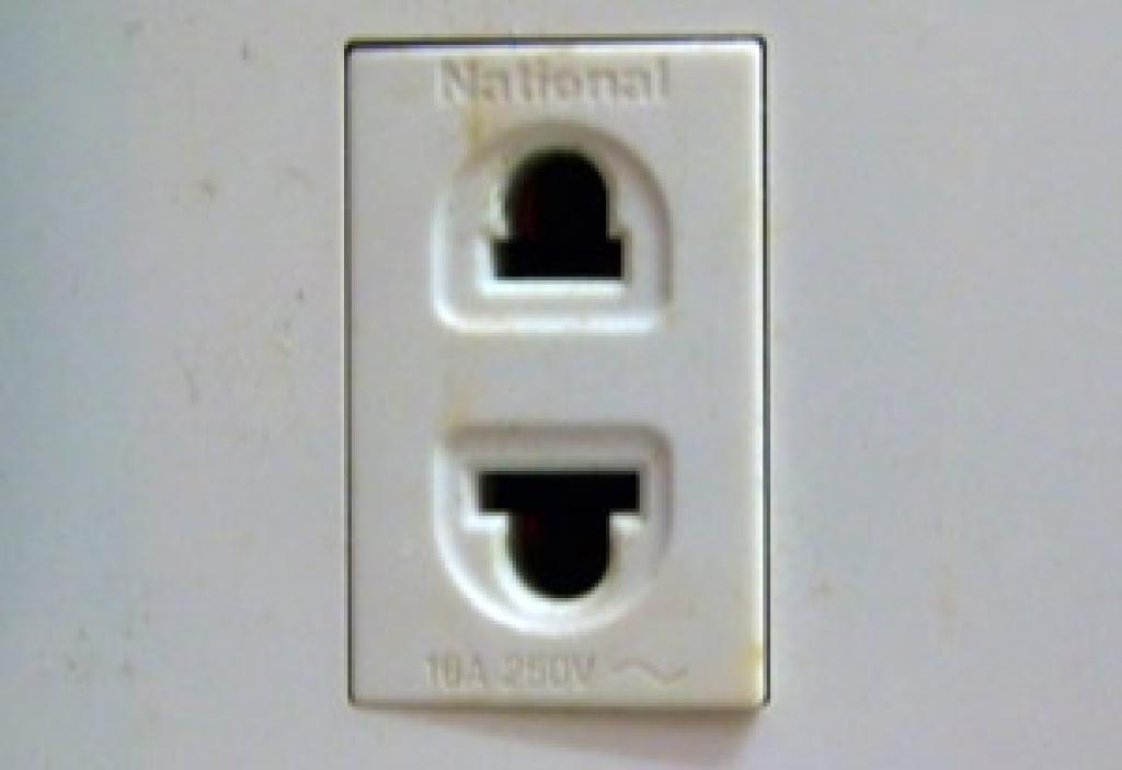Adaptateur electrique thailande capteur photo lectrique - Prise electrique thailande ...