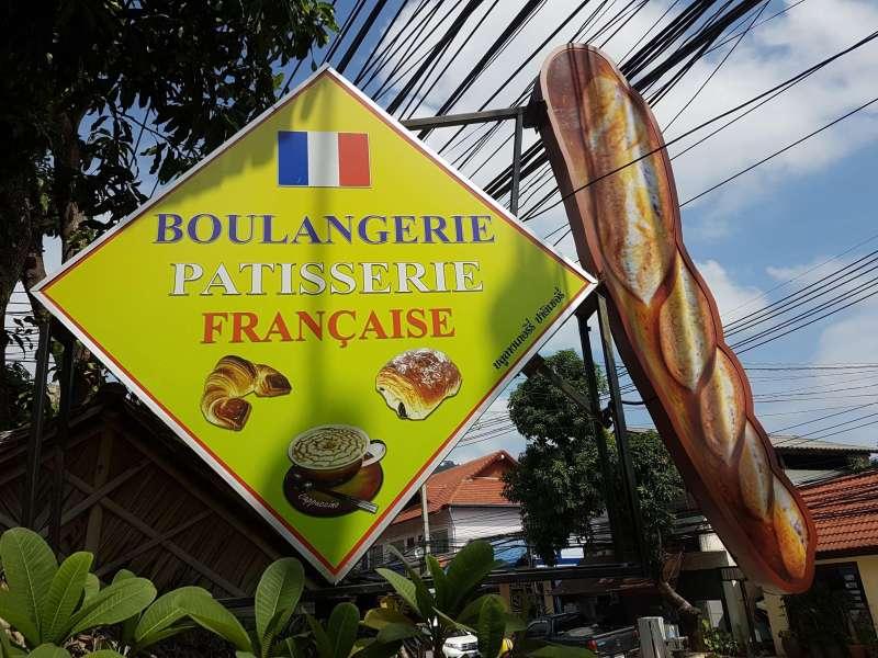 Boulangeries françaises à Koh Samui - French Bakery